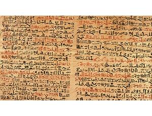Storia della grafica pubblicitaria antica dal secondo millennio avanti Cristo